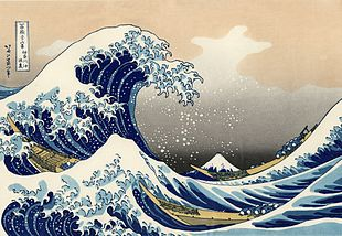 Assurance Art et Précieux : Exposition Hokusai